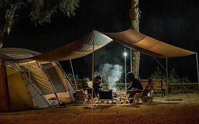 Rwanda Camping Safaris